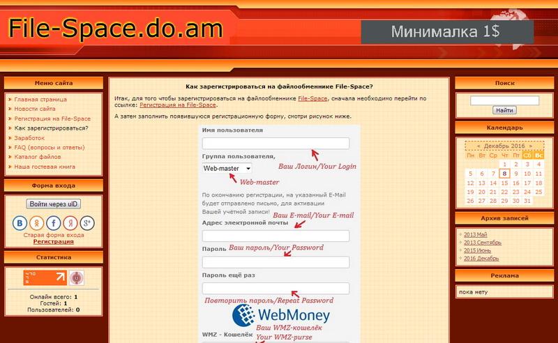 http://file-space.do.am/filespacedoam800.jpg